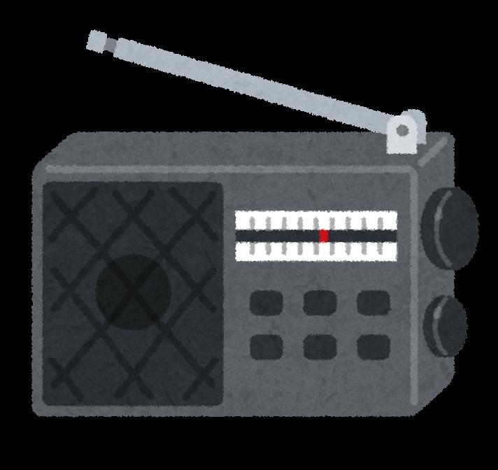 ラジオイラスト