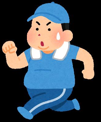 走る太った男性