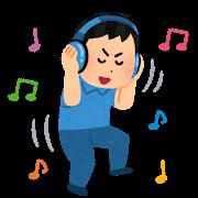 のりのりで音楽を聞く