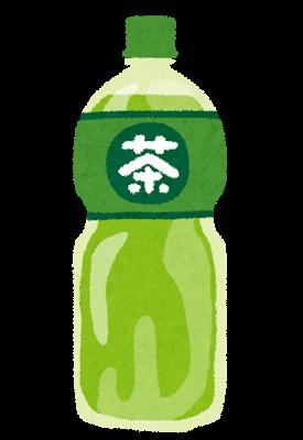 ペットボトルお茶イラスト