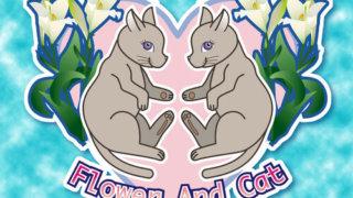 猫と花のイラスト